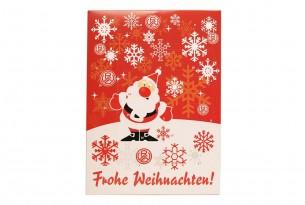 """Schoko-Adventskalender """"Rot-Weiss Essen"""" Vorderseite mit Motiv"""