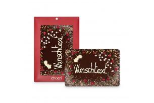 """chocri """"Gruß-Schokoladen-Tafel - Weihnachten"""